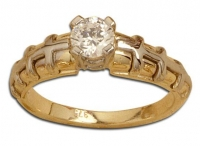 Ladies Ring - Click for more info